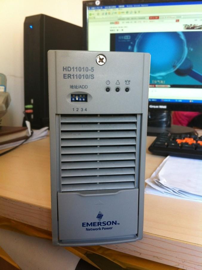 Chấn lưu EC4820/M chính hãng