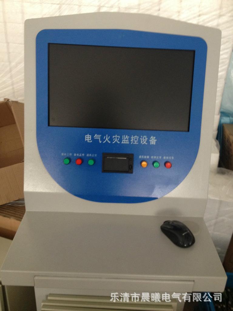 Qin desktop machine center center moments electric fire equipment fire control center equipment