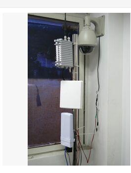 Thiết bị theo dõi giám sát video không dây từ xa