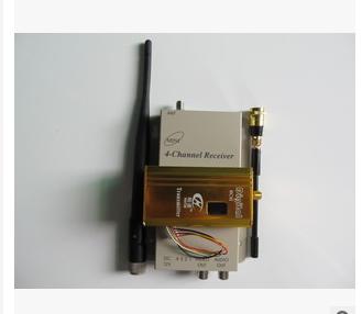 Thiết bị thu phát, liên lạc không dây Quan Qian Li 1.2G