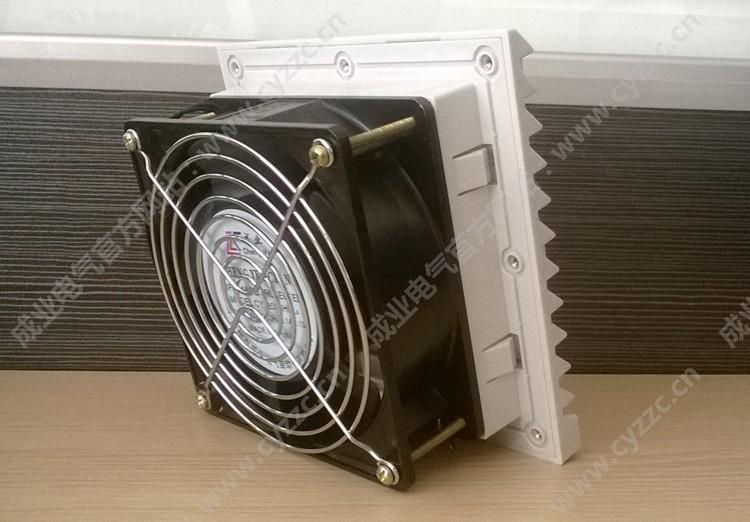 Quạt thông gió làm mát tủ điện ZZC 9803