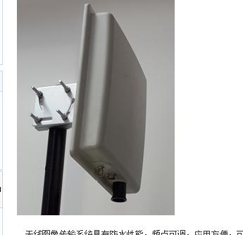Hệ thống video giám sát kỹ thuật số 2.4G