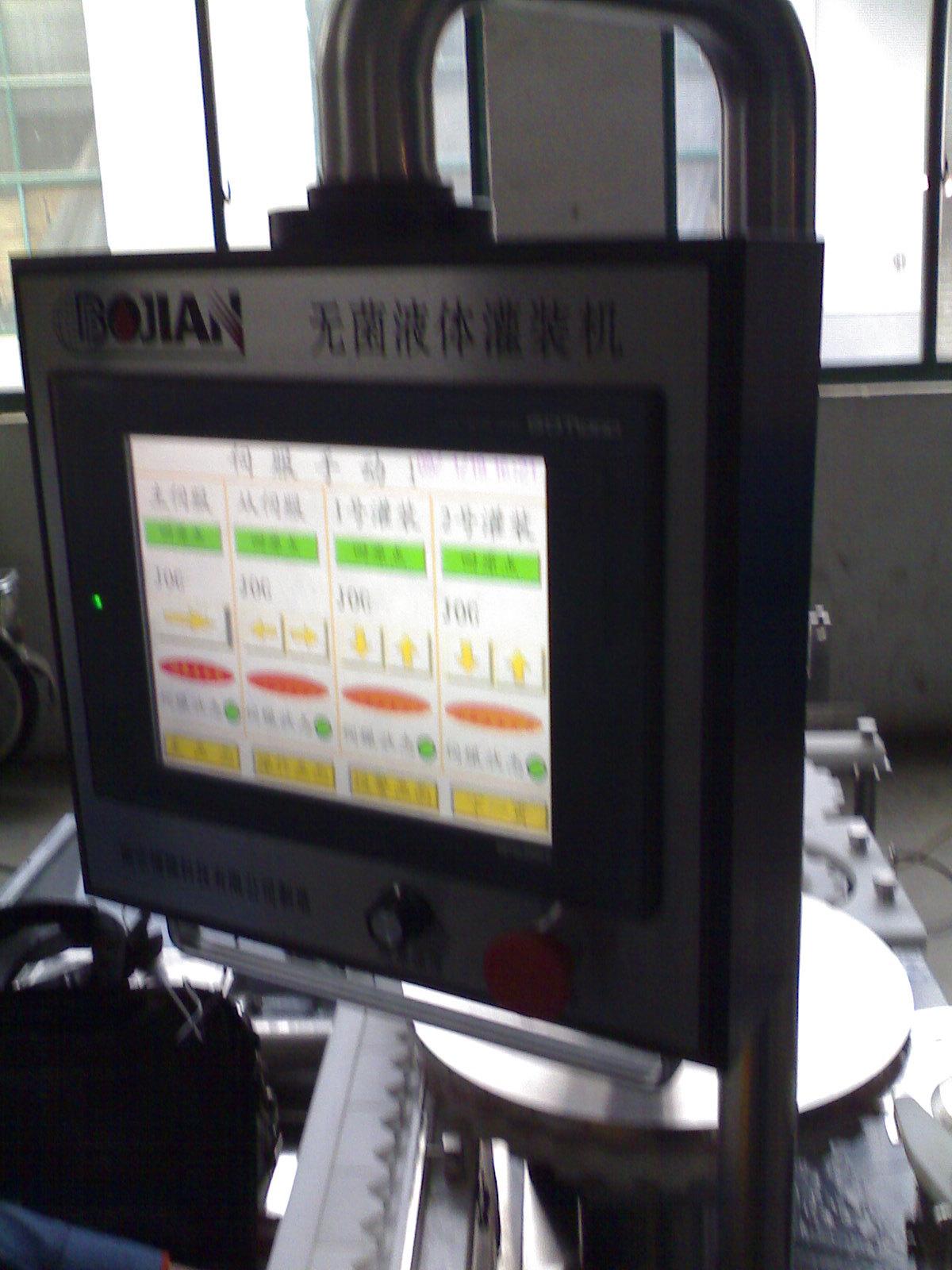 Cung cấp tủ điều khiển tự động dược liệu