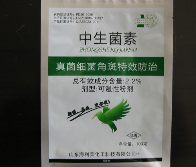 Thuốc zhongshengmycin chuyên diệt khuẩn