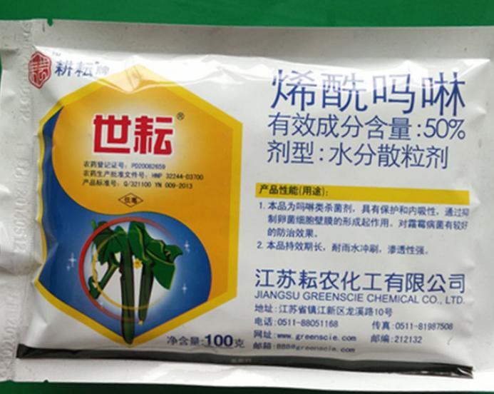 Chuyên cung cấp Dimethomorph diệt khuẩn