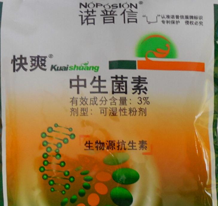 Thuốc diệt khuẩn gây bệnh chứa 3% Zhongshengmycin