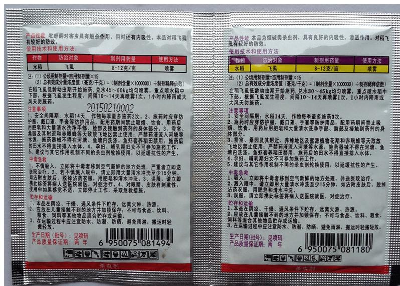 Thuốc diệt sâu chuyên dùng cho canh tác