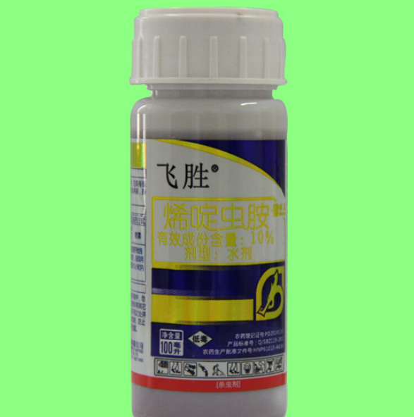 Thuốc diệt sâu Nitenpyram