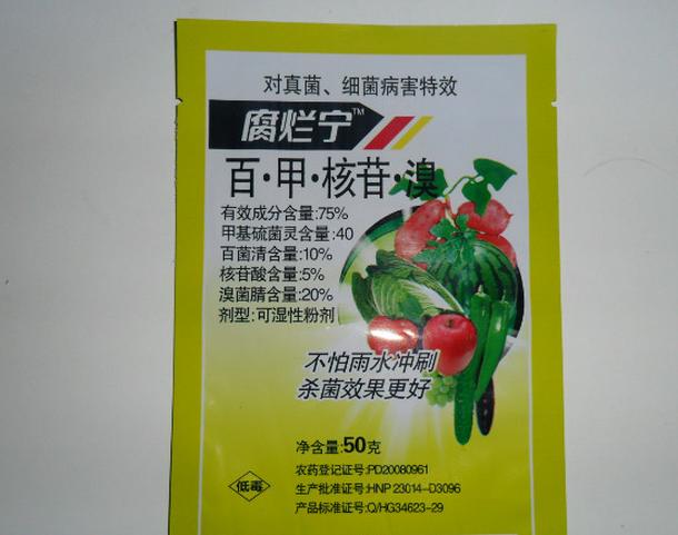 Thuốc bảo vệ thực vật Huimeibing