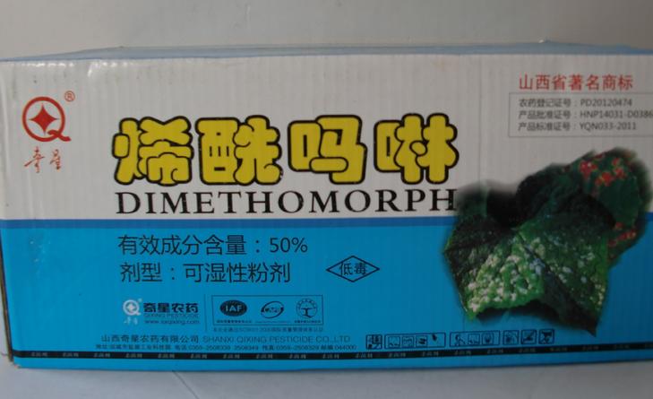 Thuốc diệt khuẩn chứa 50% Dimethomorph