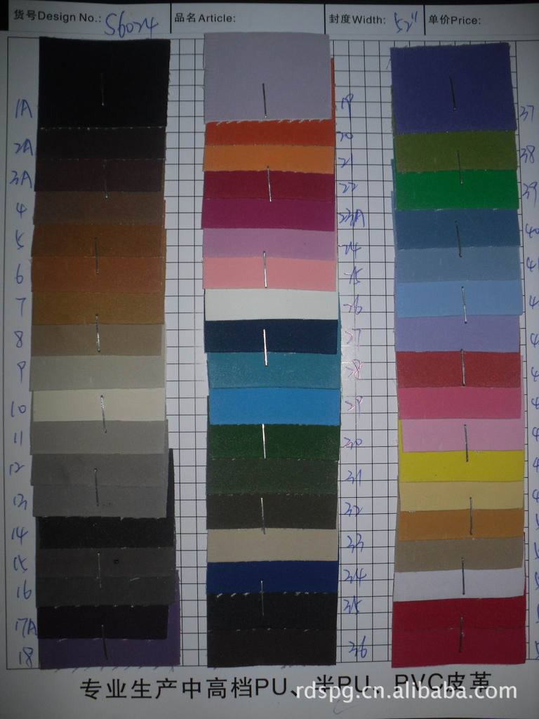 Factory direct supply of high-quality multi-color PU leather soft sheep leather leather synthetic le