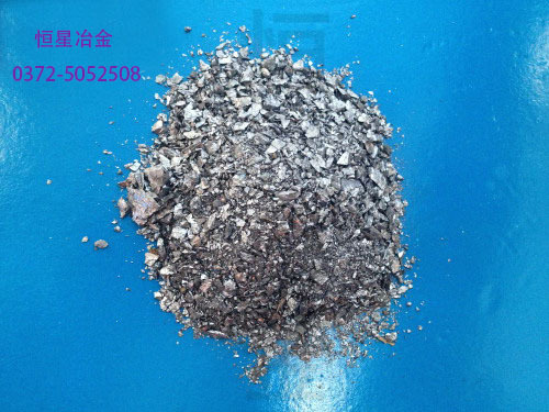 [80#] the wholesale supply of metal powder metallurgical products are welcome.