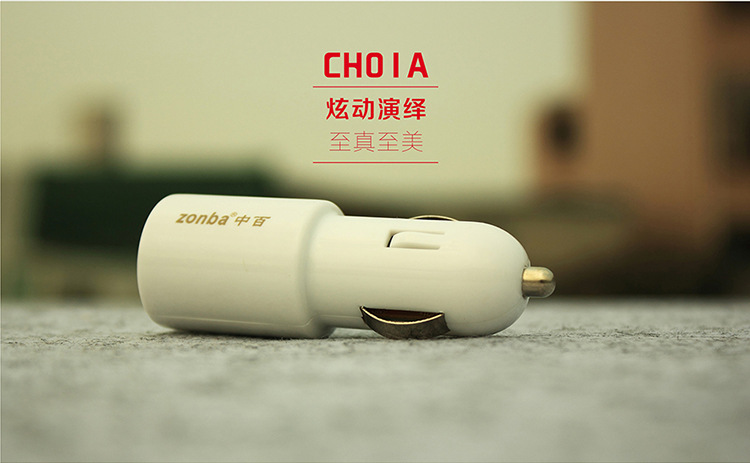 Electric car charger navigation stall supply USB Car Charger OEM exclusive custom special wholesale