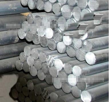 Vật liệu kim loại  Cung cấp hợp kim  nhôm chất lượng 5083