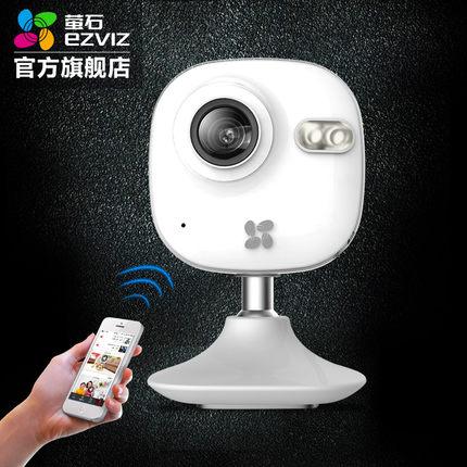 thị trường thiết bị giám sát    Hikvision fluorite C2mini machine wifi wireless webcam home Intellig