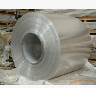 Vật liệu kim loại  Cung cấp hợp kim nhôm 5A12
