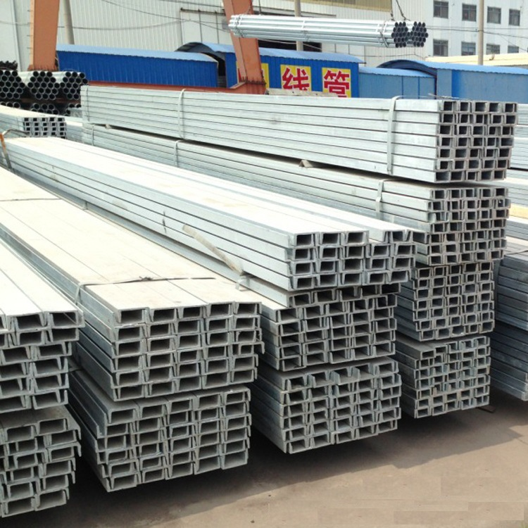 Thép chữ U  Supply Tianjin, Tangshan 6.3 # 6.3 # channel steel hot rolled channel with non-standard
