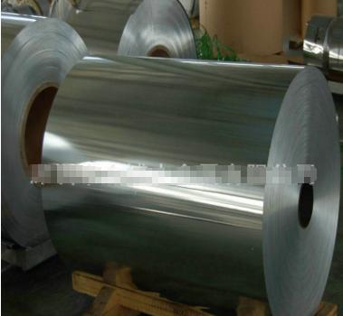Vật liệu kim loại  Cung cấp nhôm A1100