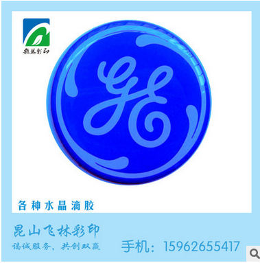 Bảng hiệu kim loại Customized plastic label plastic nameplate signs PVC epoxy products trademark to