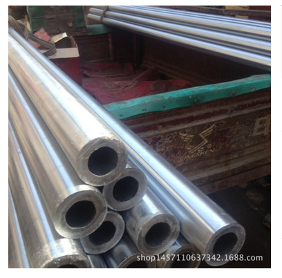 Ống đúc   # 20 factory outlets seamless cold drawn precision steel pipe 45 # fine finish tube extub