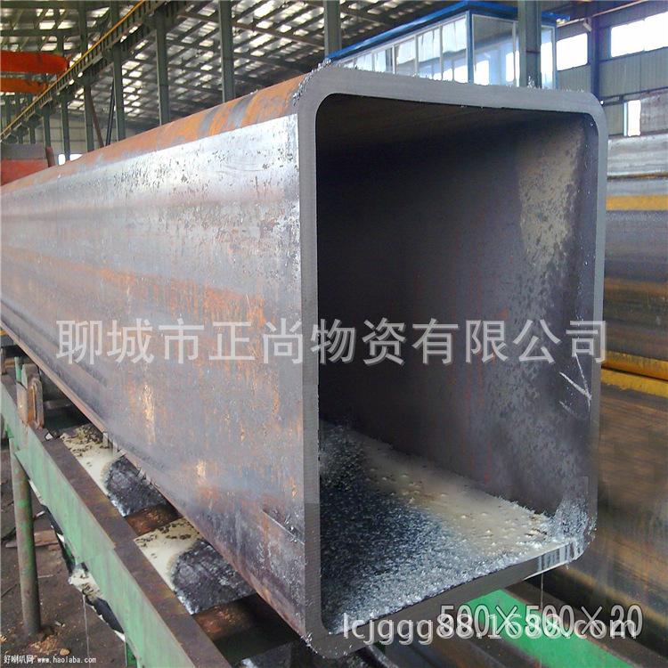 Factory direct rectangular steel seamless rectangular tube rectangular tube processing custom q345b
