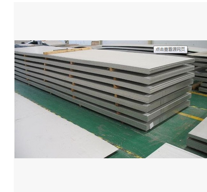 Low sales promotion hot-rolled stainless steel coil 316LNO.1 genuine promotion