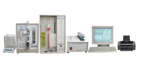 Dụng cụ phân tích  Multi element analyzer / computer multi element analyzer / cast iron five elemen