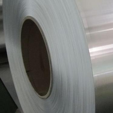 Vật liệu kim loại  Cung cấp nhôm cuộn 2A01
