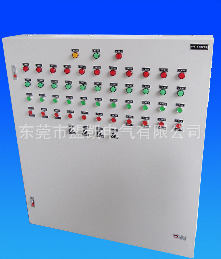 tủ điện   Factory direct distribution cabinet distribution box control cabinet power cabinet electri