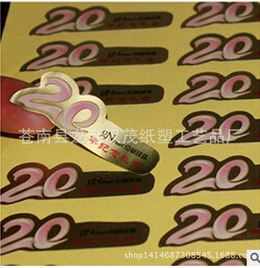 Decal tem mạc  Manufacturers custom tags, stickers affixed to the refrigerator stickers affixed sti