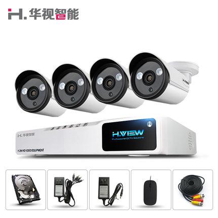 thị trường thiết bị giám sát    4-way monitoring equipment package monitors Video Camera Kit 6-way h