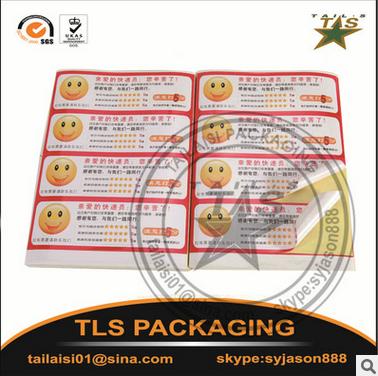 Decal tem mạc  Jiangsu manufacturers supply self-adhesive label tape from Thanksgiving Express Expr