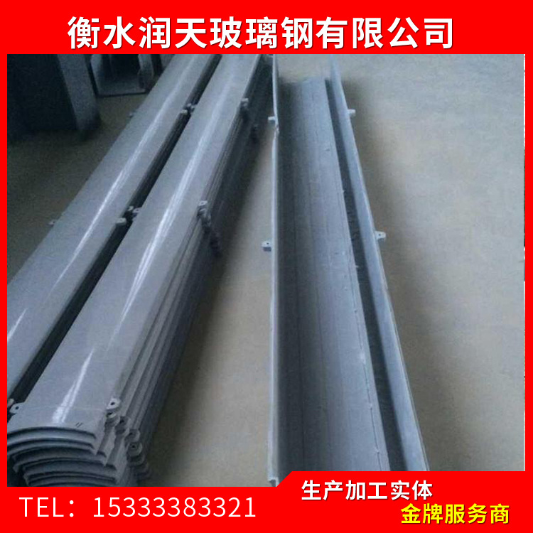 Xà gồ  Molded fiberglass cable tray FRP cable tray corrosion products pultruded cable tray