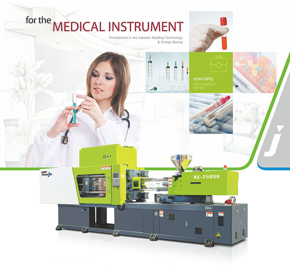 The production of disposable syringes powerjet KE-258S6 medical equipment high speed injection moldi