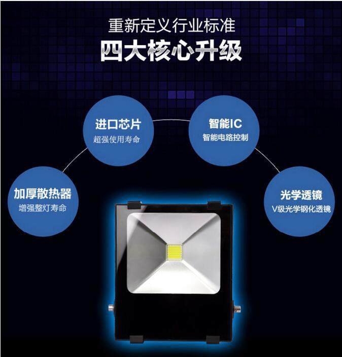 Vỏ chụp đèn chiếu điểm  Led project-light lamp 30 w 50 w to 100 w, 150 w, 200 w to shoot the light