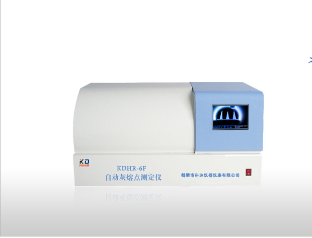 Dụng cụ phân tích  Coal ash melting point detector instrument factory direct coal coal quality anal