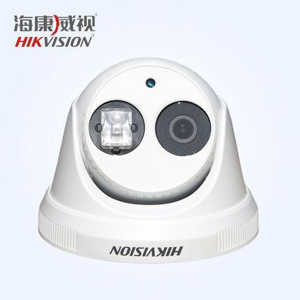 thị trường thiết bị giám sát    Hikvision camera HD 950 line hemispherical infrared surveillance cam