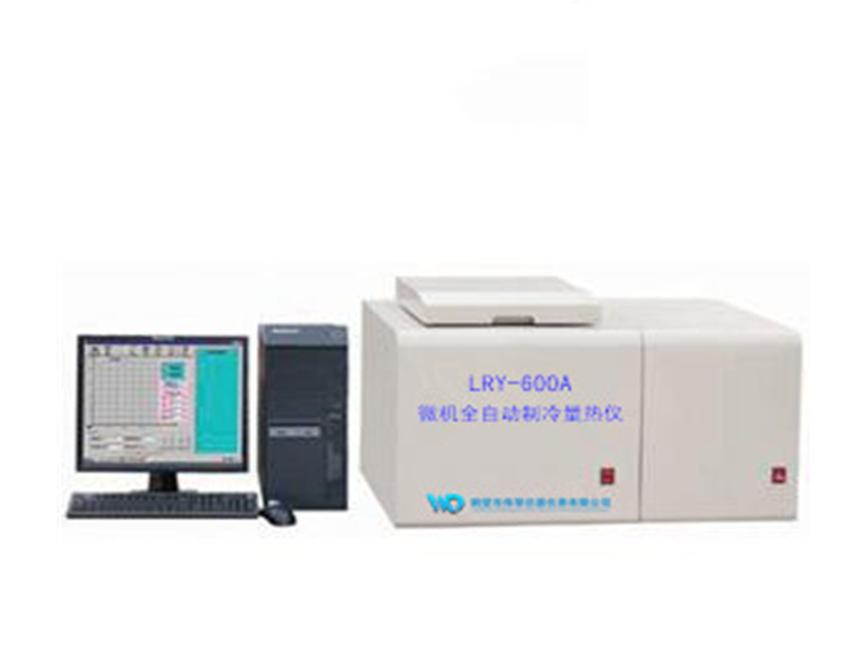Dụng cụ phân tích  Microcomputer automatic cooling calorimeter sulfur measurement instrument, indus