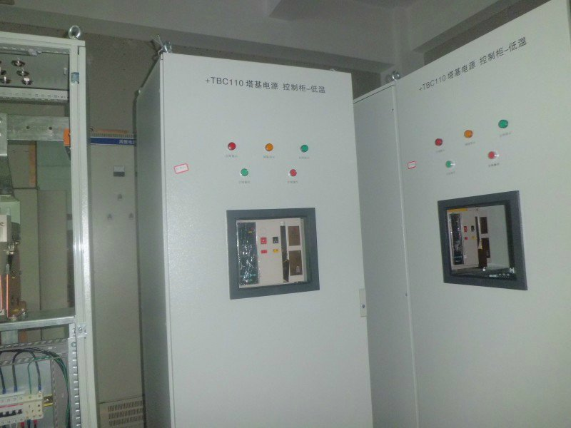 Tủ mạng cabinet    Independent control cabinet ES (alternatively low voltage distribution cabinet R