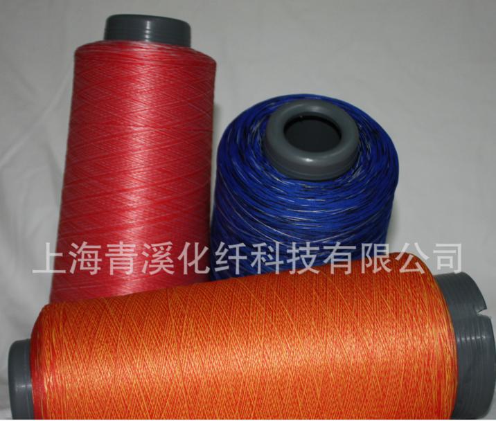 Polyamide 6 dyed yarn twisted 70D / 24f nylon yarn dyeing yarn DTY yarn PA