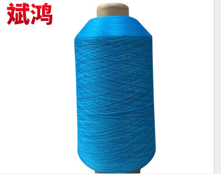 Manufacturers of high black nylon stretch yarn 150D nylon filament Zhejiang wholesale colored nylon