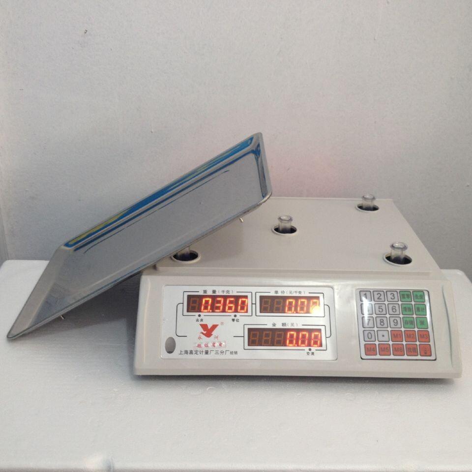 Cân điện tử cân trà  30kg/