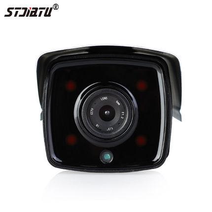 thị trường thiết bị giám sát    AHD stealth surveillance camera 2500 line HD infrared night vision s