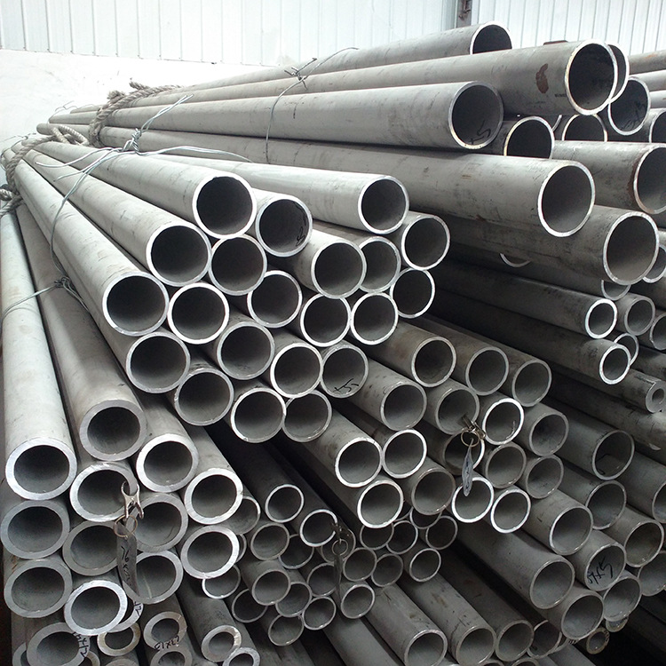 Ống đúc    Wholesale Custom furnace annealing stainless steel seamless pipe, stainless steel seamle