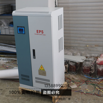 tủ điện  Three phase EPS power supply manufacturer FPE-1KVA 30 minutes fire emergency lighting lamp