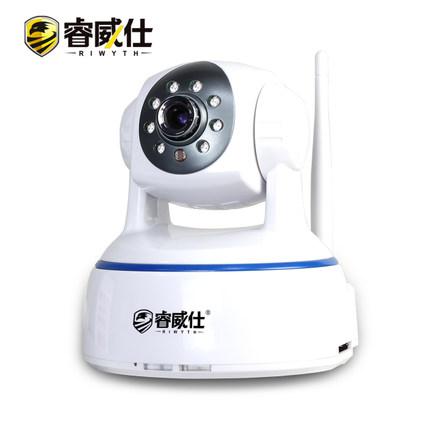 thị trường thiết bị giám sát Rui Weiss 1080p wireless camera phone wifi remote home monitoring of hi