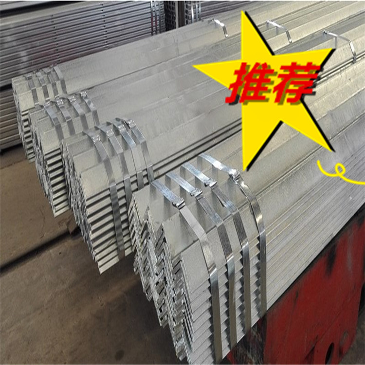 Galvanized angle angle spot sales Spot complete specifications GB large wholesale deals
