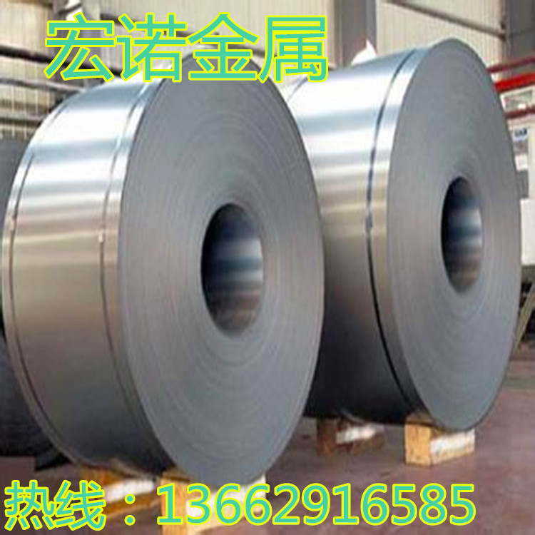 Hong Connaught supply complete B35A300 non-oriented electrical steel sheet thickness specification s