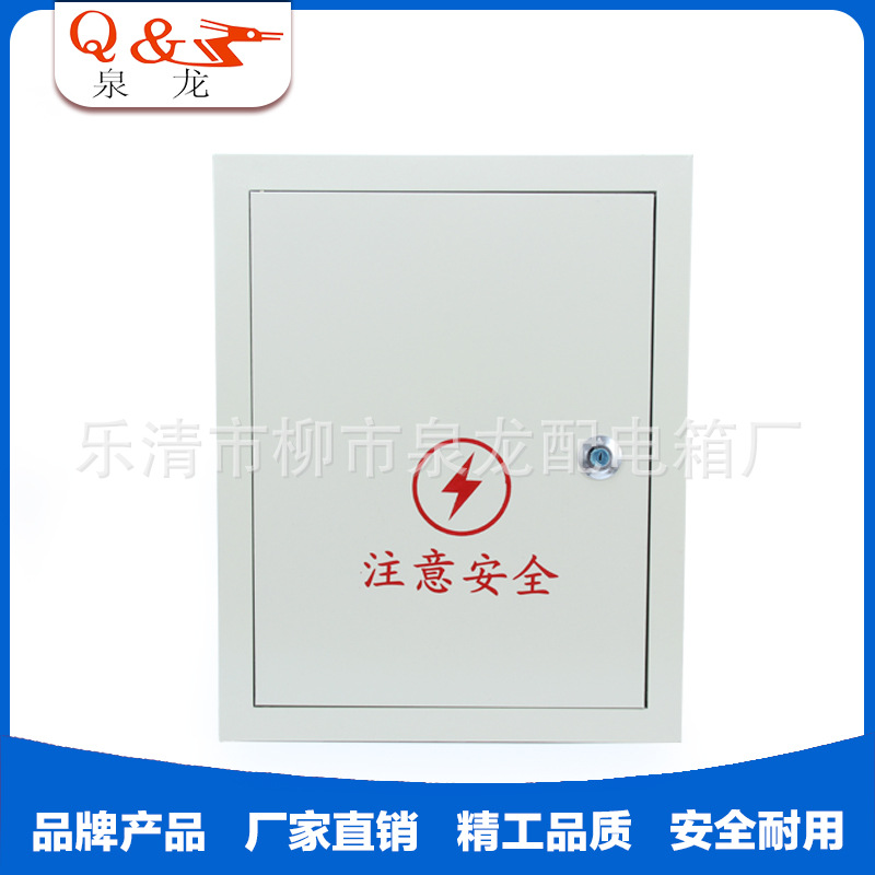 tủ điện   40X50 series power box power control box surface mounted waterproof distribution box elect