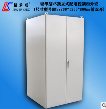 tủ điện   Luxury sale MS 2200 * 1200 * 800 Electric constant pressure water supply control cabinet h